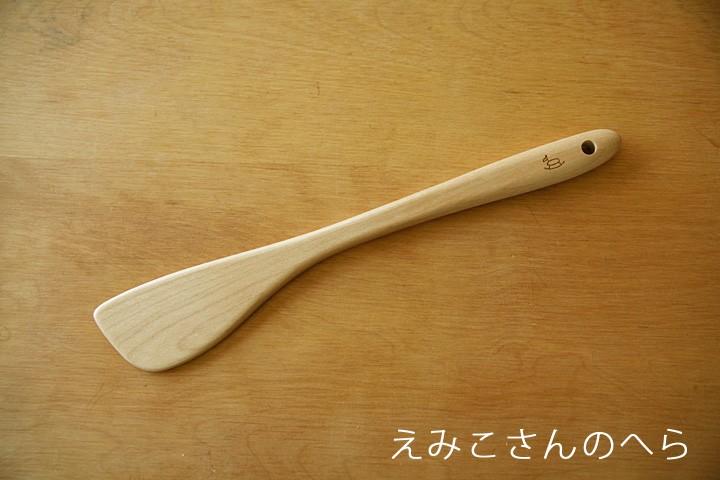 イメージ画像:えみこさんの木のへら (名前入れ1ヵ所込) 手作りおもちゃ