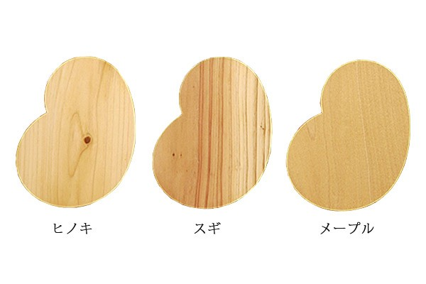 画像16:木の雑貨 めでたい菓子敷 木製雑貨 菓子敷き ギフト お祝 福 プレゼント 飛鳥工房