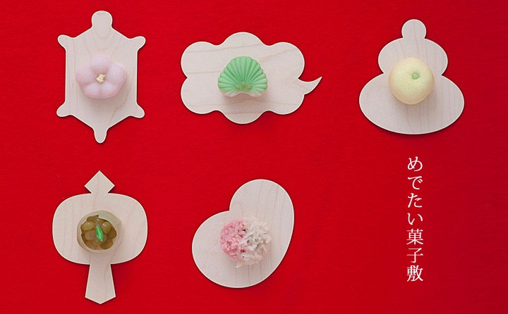 イメージ画像:木の雑貨 めでたい菓子敷 木製雑貨 菓子敷き ギフト お祝 福 プレゼント 飛鳥工房