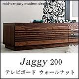 Jaggy ジャギー TVボード 200 ウォールナット