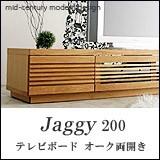 Jaggy ジャギー TVボード 200 オーク 両開き