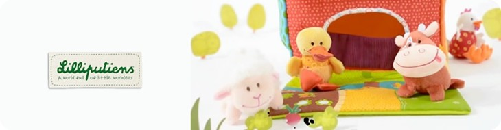 リリピュションの赤ちゃんおもちゃ