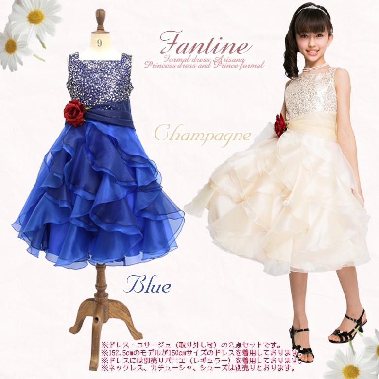 3ae663288f002 子供ドレス ランキング(TOP10)