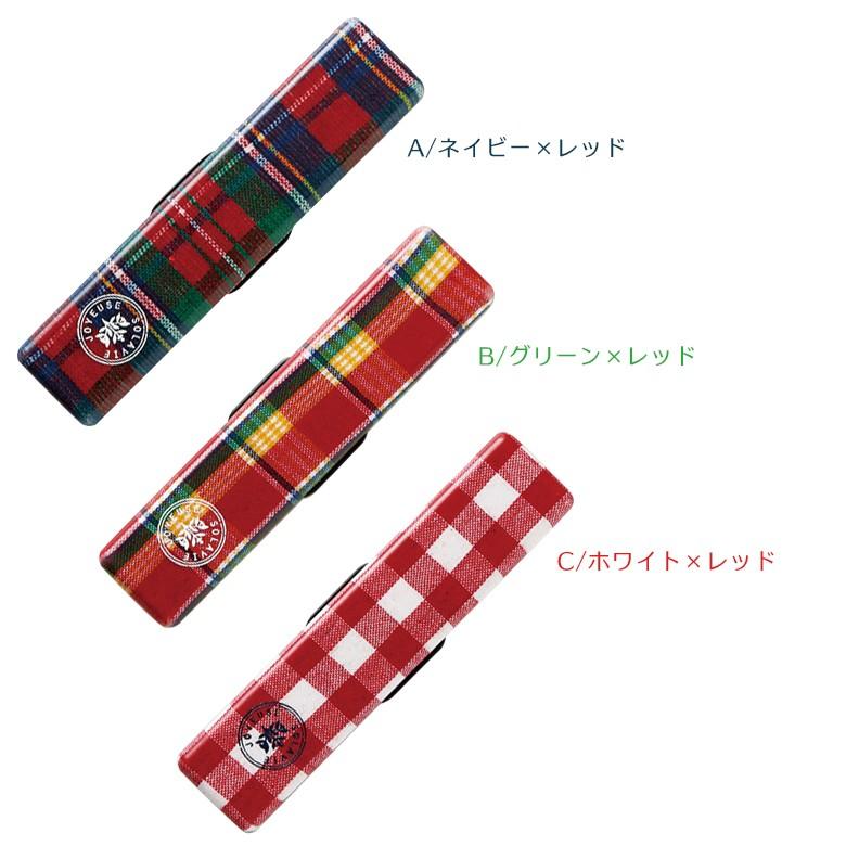 フォークセット日本製
