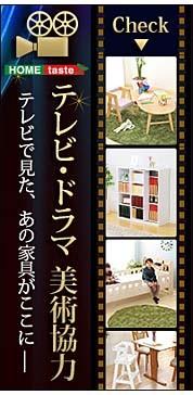 TVドラマ美術協力特集