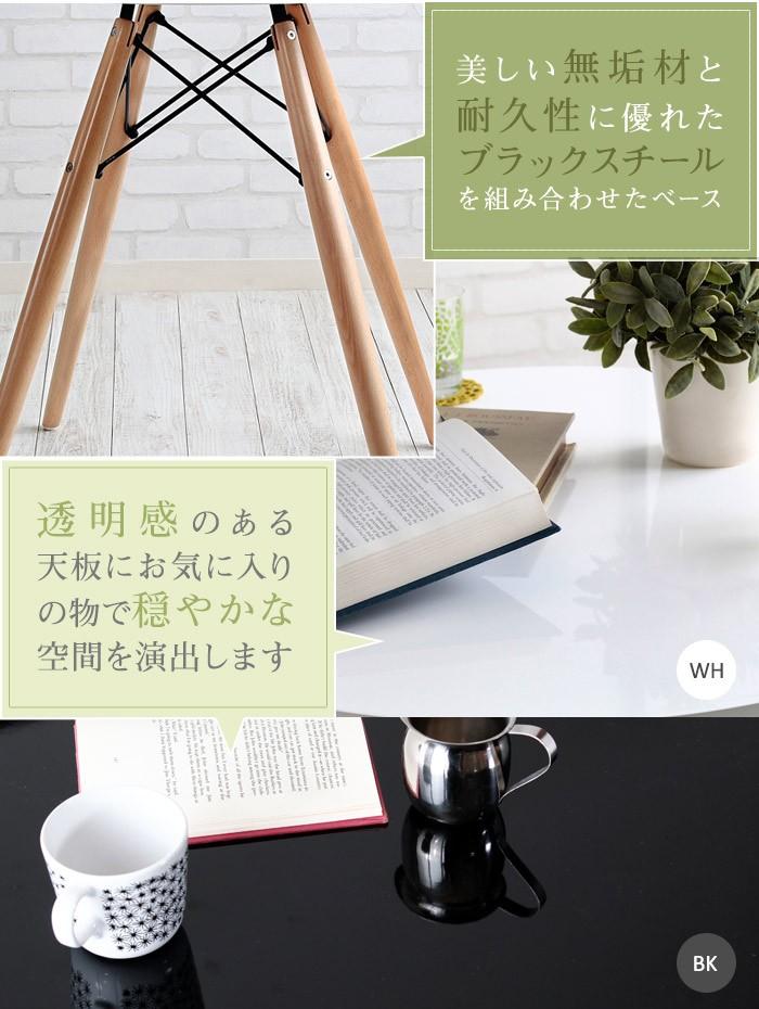 木脚とスチールのシンプルデザイン