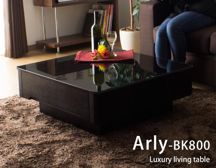 Arly-BK