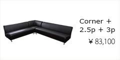 Corner+2.5p+3p
