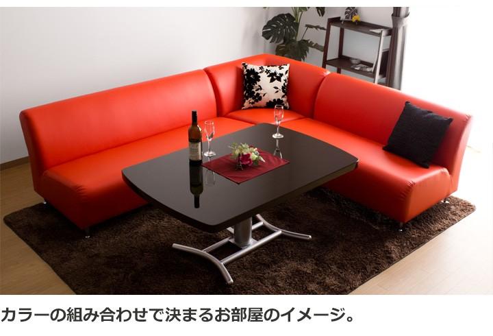 カラーの組み合わせで決まるお部屋のイメージ。