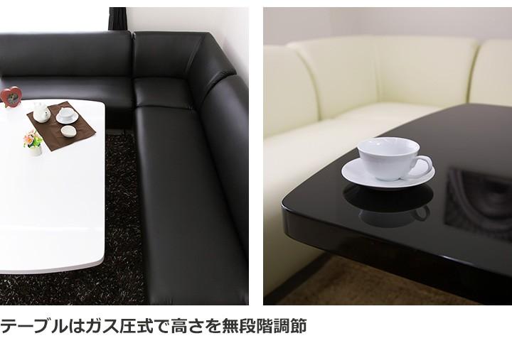 テーブルはガス圧式で高さを無段階調節