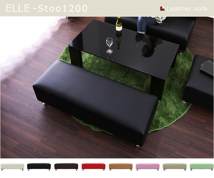ELLE-Stool1200