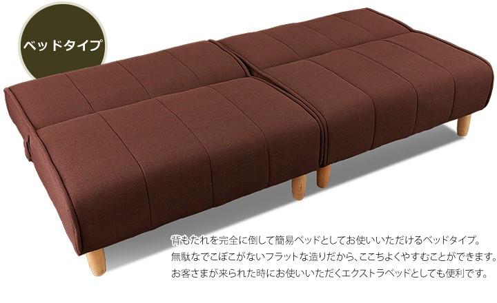 簡易ベッドとして