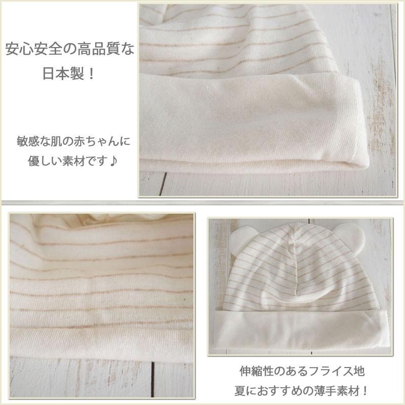 7b7245be7babd 日本製 オーガニックコットン ベビーお帽子 OP mini!オーピーミニ 薄手 ...