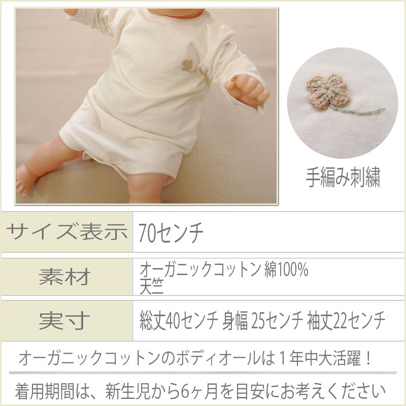 8ffe082d8050d 赤ちゃんの肌に優しいオーガニックコットン安心安全なオーガニックコットンの赤ちゃんのおもちゃはプレゼントや御祝いなどにもおすすめ。