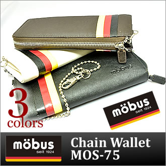 人気のチェーン付き長財布
