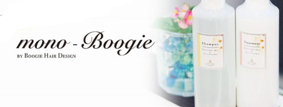 mono-Boogie-Yahoo!店 ロゴ