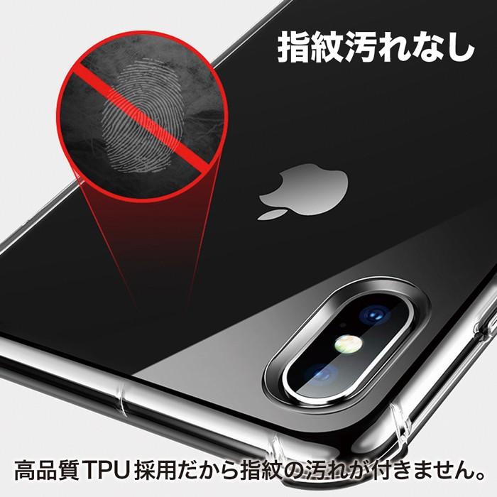iPhoneXS Max ケース iPhoneXR iPhoneXS/X iPhone8 iPhone7 アイフォンX マックス アイフォンXR アイフォン7 アイフォン8 プラス 透明 ソフト5
