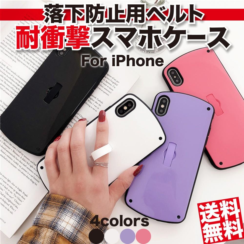 iPhone ケース iPhone XsMax iPhone XR iPhone X iPhone XS iPhone 8 iPhone 7 Plus ソフト 薄型 軽量 耐衝撃 落下防止 ケース01