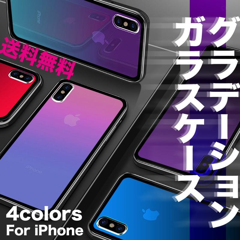 iPhone ケース iPhone XS ケース iPhone XsMax iPhone XR iPhone X iPhone XS iPhone 8 iPhone 7 Plus 強化ガラス グラデーション01