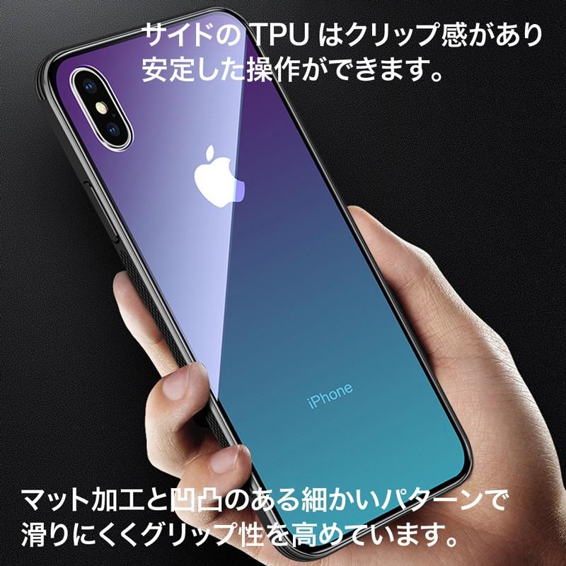 iPhone ケース iPhone XS ケース iPhone XsMax iPhone XR iPhone X iPhone XS iPhone 8 iPhone 7 Plus 強化ガラス グラデーション03