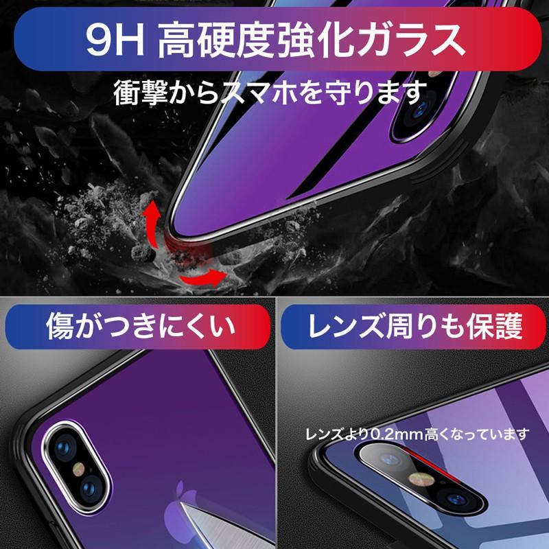 iPhone ケース iPhone XS ケース iPhone XsMax iPhone XR iPhone X iPhone XS iPhone 8 iPhone 7 Plus 強化ガラス グラデーション05
