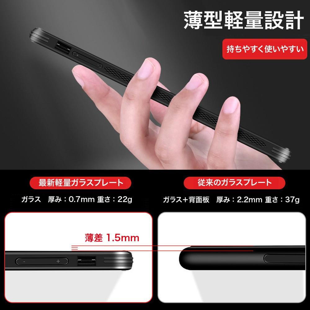 iPhone ケース iPhone XS ケース iPhone XsMax iPhone XR iPhone X iPhone XS iPhone 8 iPhone 7 Plus 強化ガラス グラデーション06