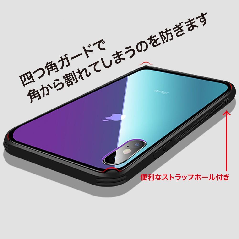 iPhone ケース iPhone XS ケース iPhone XsMax iPhone XR iPhone X iPhone XS iPhone 8 iPhone 7 Plus 強化ガラス グラデーション07