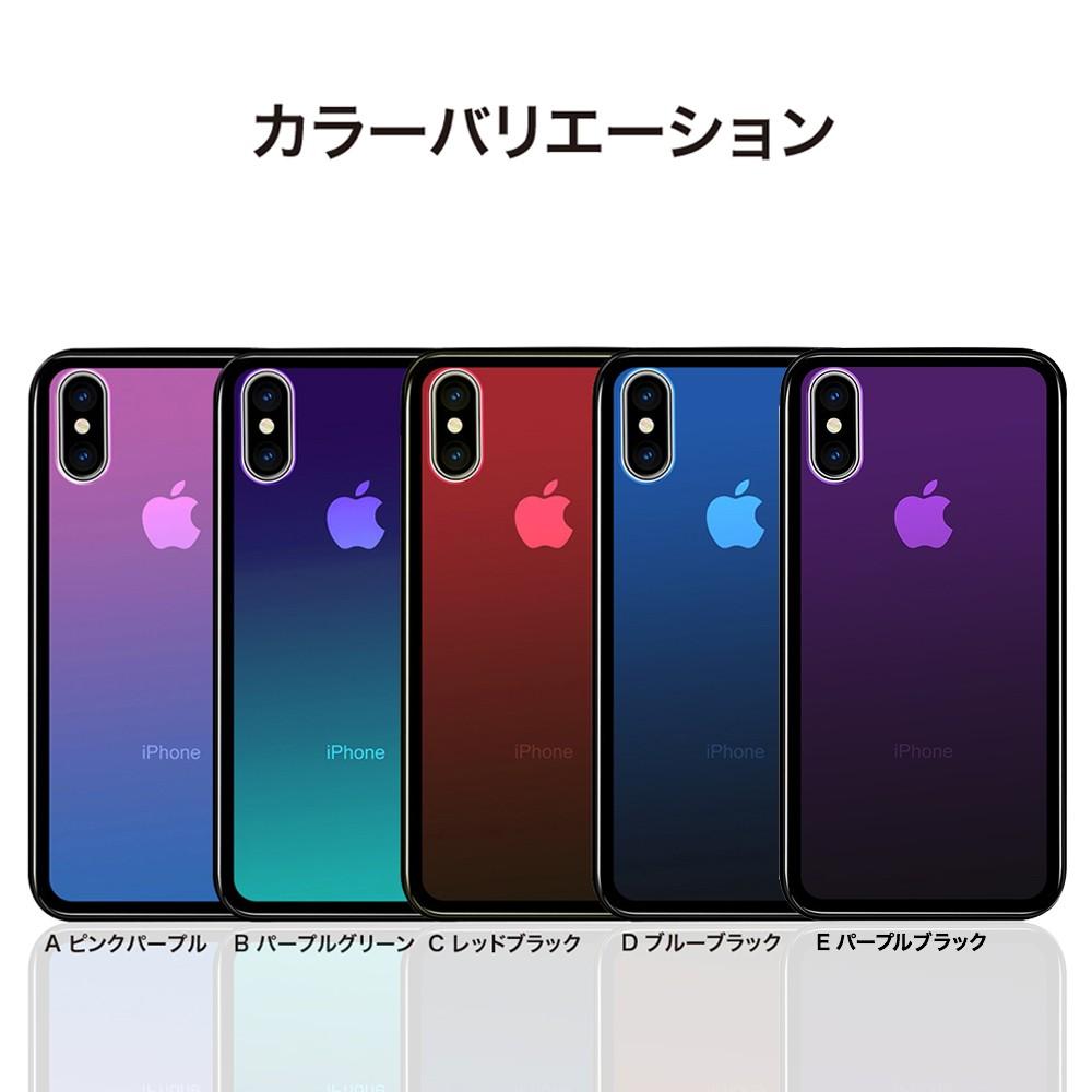 iPhone ケース iPhone XS ケース iPhone XsMax iPhone XR iPhone X iPhone XS iPhone 8 iPhone 7 Plus 強化ガラス グラデーション08