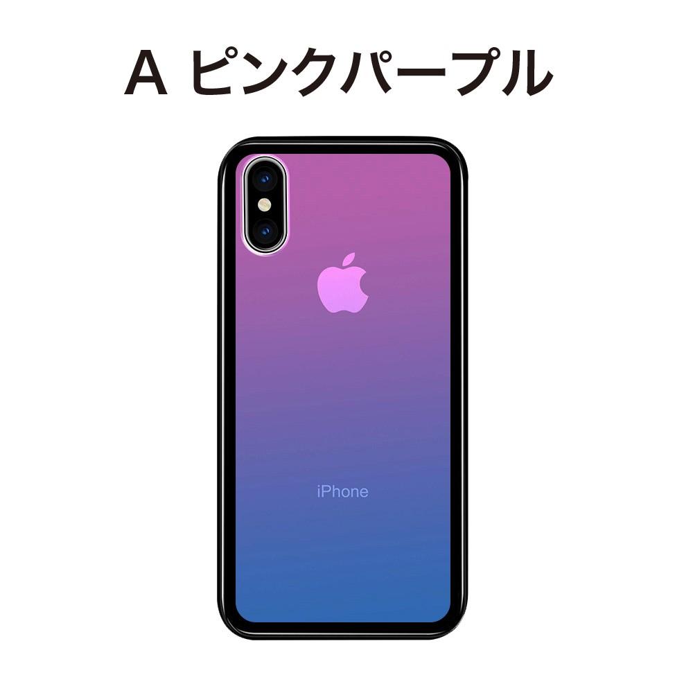 iPhone ケース iPhone XS ケース iPhone XsMax iPhone XR iPhone X iPhone XS iPhone 8 iPhone 7 Plus 強化ガラス グラデーション09