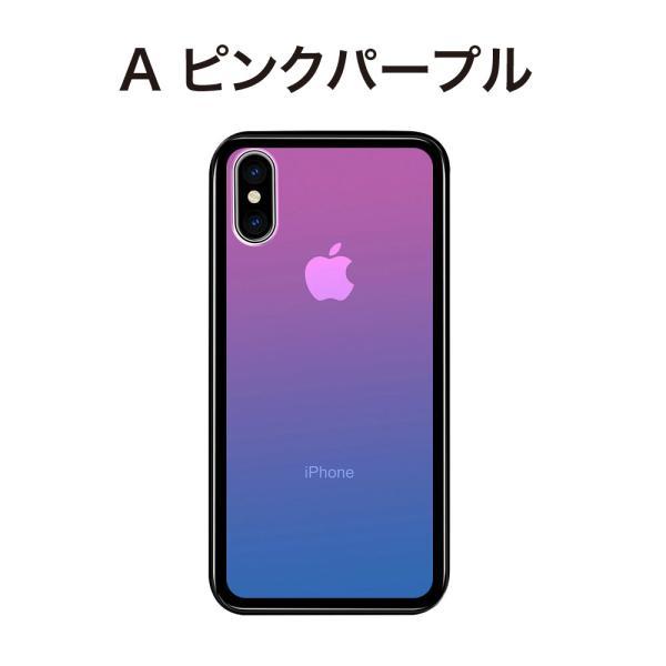 iPhone11 pro ケース iphone11 promax スマホケース iPhone XR iPhoneXS Max ケース カバー X 8 7 8Plus ケース 強化ガラス グラデーション|monocase-store|14