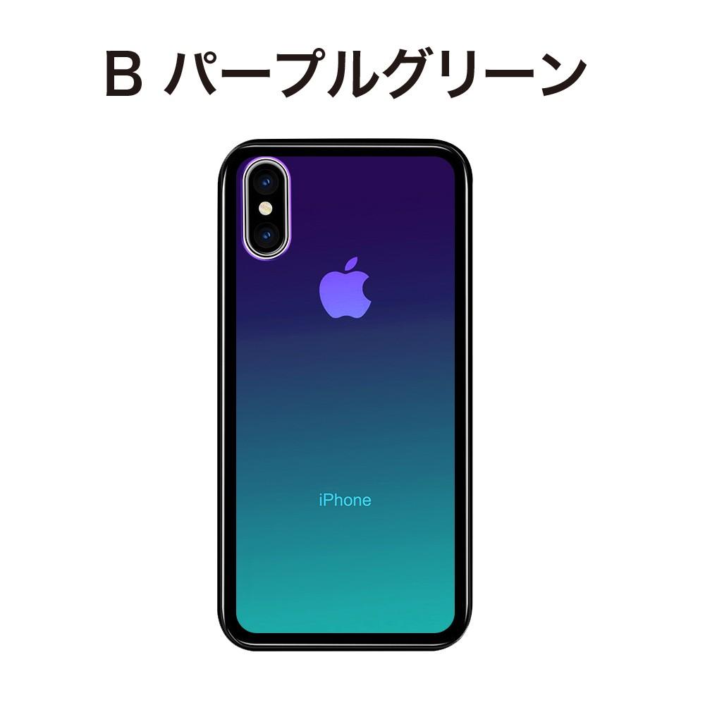 iPhone ケース iPhone XS ケース iPhone XsMax iPhone XR iPhone X iPhone XS iPhone 8 iPhone 7 Plus 強化ガラス グラデーション10