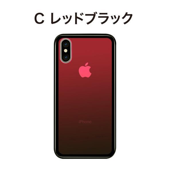iPhone11 pro ケース iphone11 promax スマホケース iPhone XR iPhoneXS Max ケース カバー X 8 7 8Plus ケース 強化ガラス グラデーション|monocase-store|16
