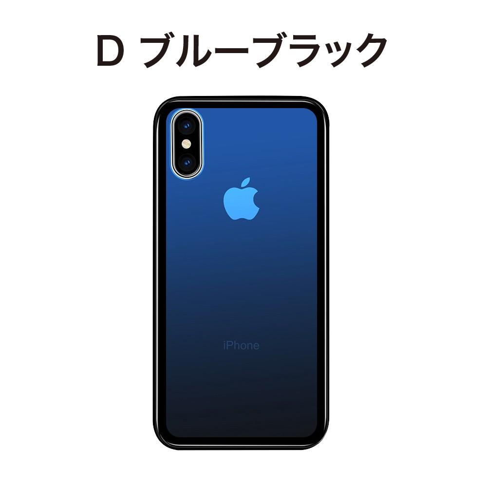 iPhone ケース iPhone XS ケース iPhone XsMax iPhone XR iPhone X iPhone XS iPhone 8 iPhone 7 Plus 強化ガラス グラデーション12