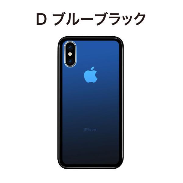 iPhone11 pro ケース iphone11 promax スマホケース iPhone XR iPhoneXS Max ケース カバー X 8 7 8Plus ケース 強化ガラス グラデーション|monocase-store|17