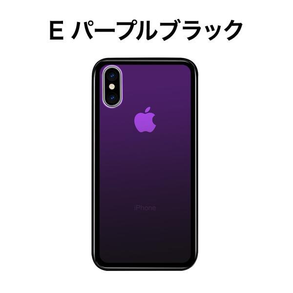 iPhone11 pro ケース iphone11 promax スマホケース iPhone XR iPhoneXS Max ケース カバー X 8 7 8Plus ケース 強化ガラス グラデーション|monocase-store|18
