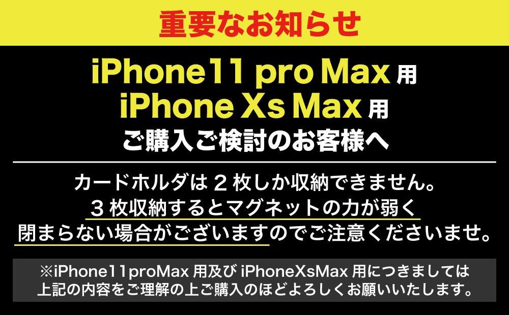 手帳型 スマホケース iPhone ケース iPhone カバー iPhone XsMax iPhone XR iPhone XS iPhone 8 8Plus iPhone 7 7Plus 手帳型ケース 手帳型カバー マグネット999