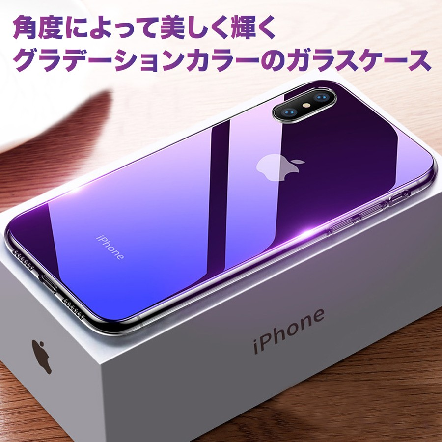 iPhone XR ケース iPhone XsMax iPhone XS iPhone X クリア ソフト 強化ガラス グラデーション スマホケース02
