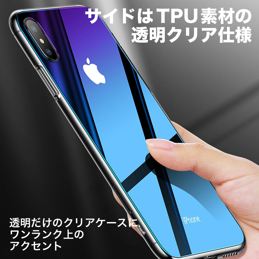 iPhone XR ケース iPhone XsMax iPhone XS iPhone X クリア ソフト 強化ガラス グラデーション スマホケース03