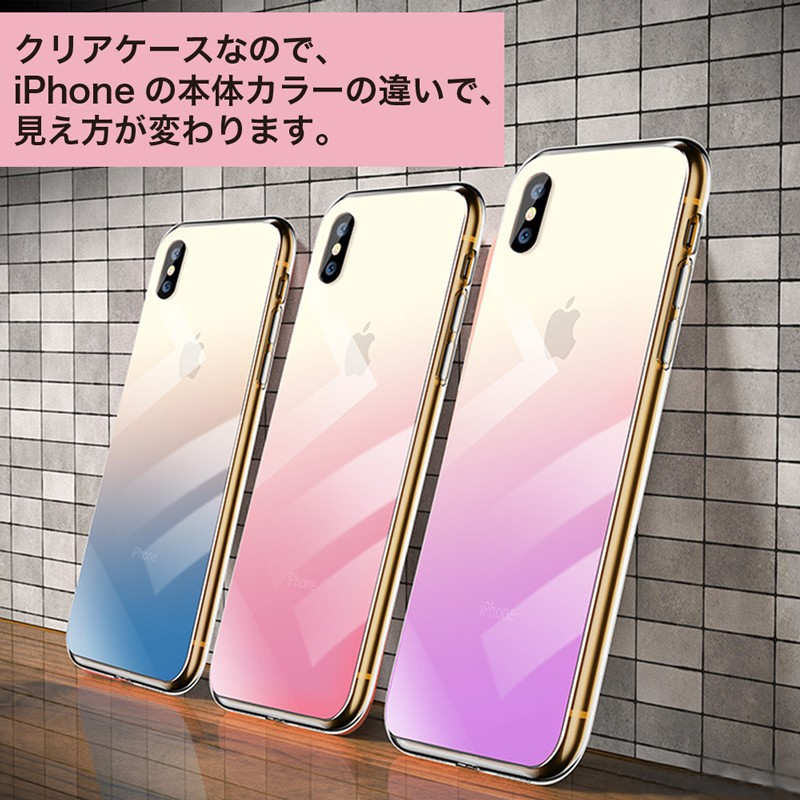 iPhone XR ケース iPhone XsMax iPhone XS iPhone X クリア ソフト 強化ガラス グラデーション スマホケース04