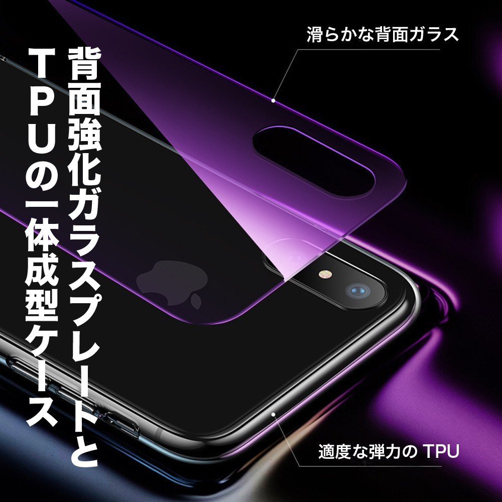 iPhone XR ケース iPhone XsMax iPhone XS iPhone X クリア ソフト 強化ガラス グラデーション スマホケース05