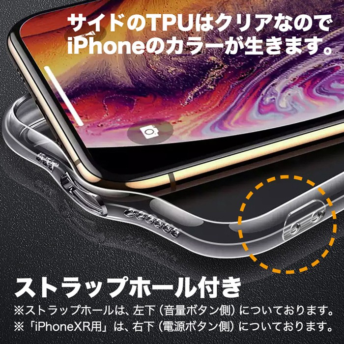 iPhone XR ケース iPhone XsMax iPhone XS iPhone X クリア ソフト 強化ガラス グラデーション スマホケース07