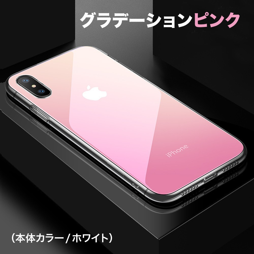 iPhone XR ケース iPhone XsMax iPhone XS iPhone X クリア ソフト 強化ガラス グラデーション スマホケース09