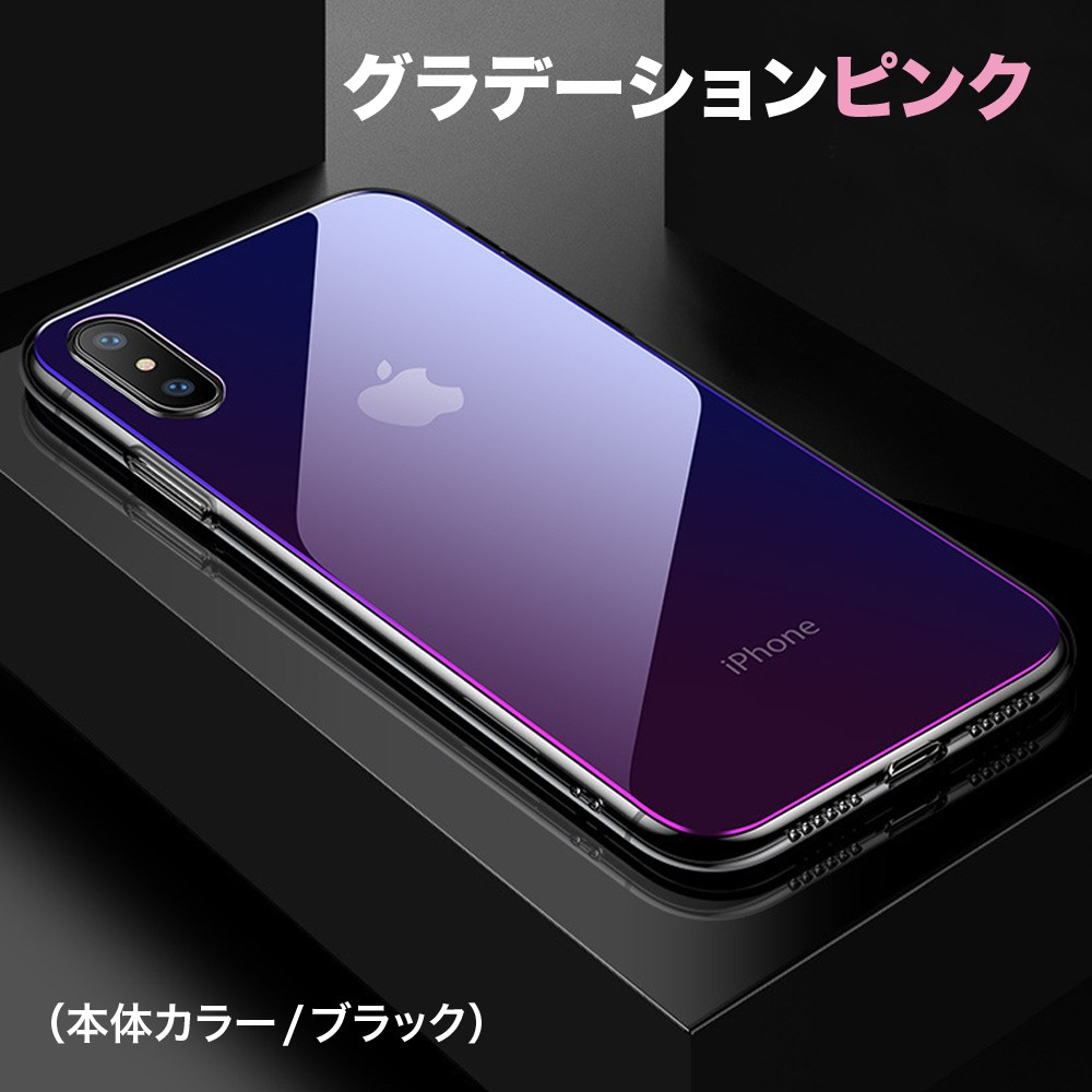 iPhone XR ケース iPhone XsMax iPhone XS iPhone X クリア ソフト 強化ガラス グラデーション スマホケース10