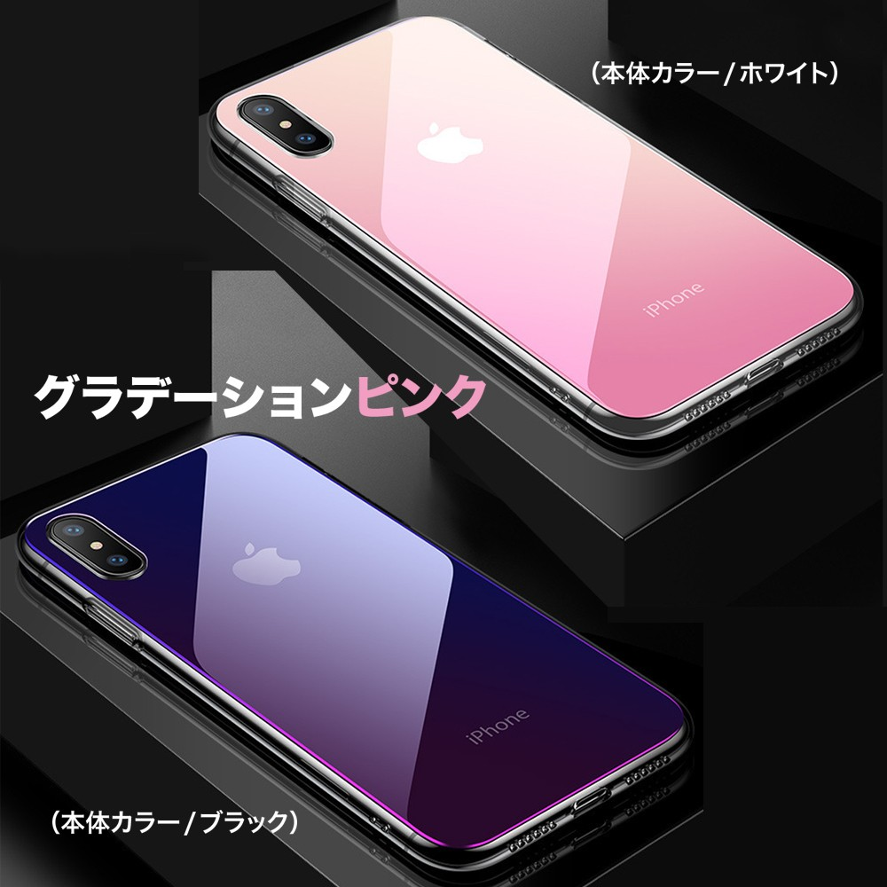 iPhone XR ケース iPhone XsMax iPhone XS iPhone X クリア ソフト 強化ガラス グラデーション スマホケース11