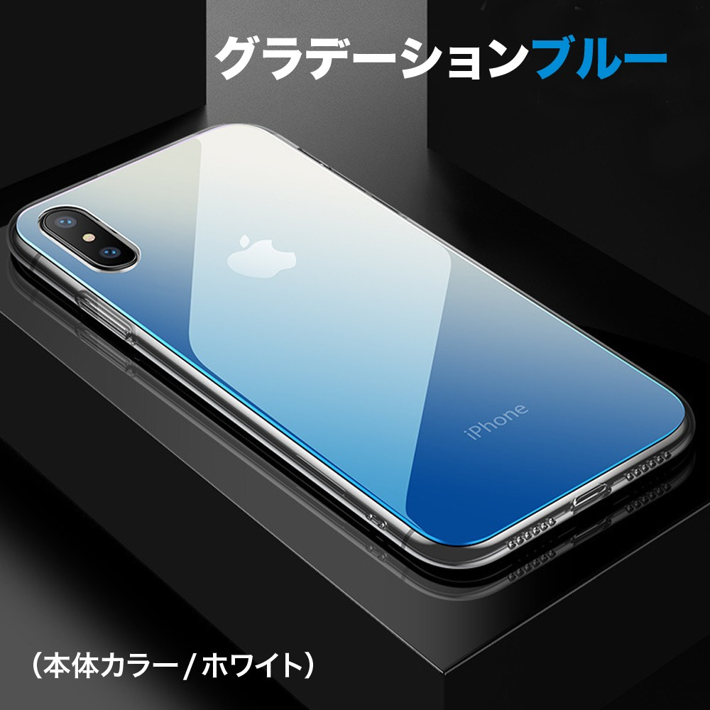 iPhone XR ケース iPhone XsMax iPhone XS iPhone X クリア ソフト 強化ガラス グラデーション スマホケース12