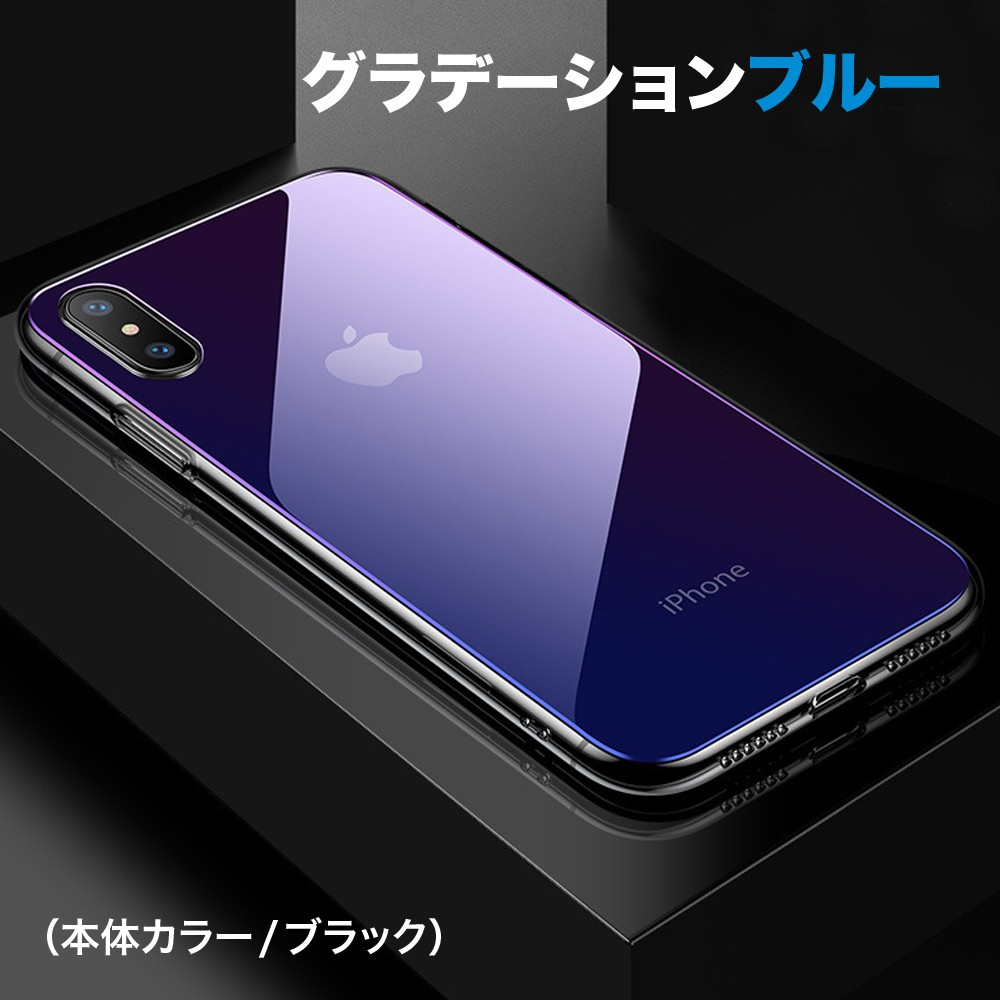 iPhone XR ケース iPhone XsMax iPhone XS iPhone X クリア ソフト 強化ガラス グラデーション スマホケース13