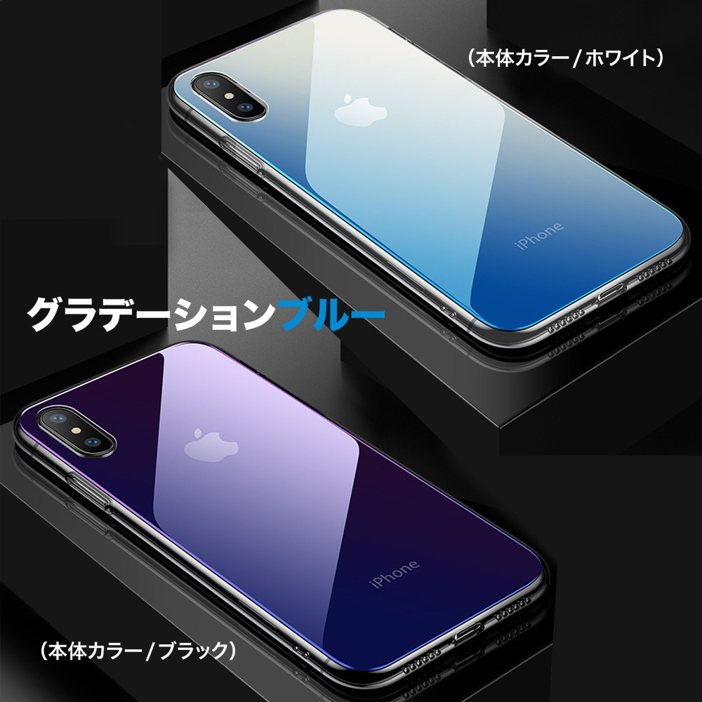 iPhone XR ケース iPhone XsMax iPhone XS iPhone X クリア ソフト 強化ガラス グラデーション スマホケース14