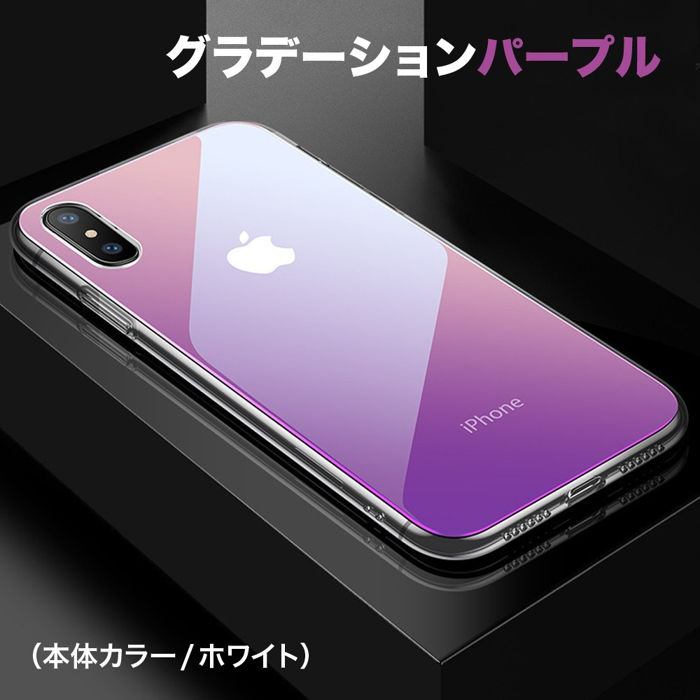 iPhone XR ケース iPhone XsMax iPhone XS iPhone X クリア ソフト 強化ガラス グラデーション スマホケース15