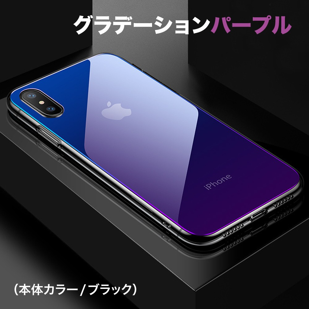 iPhone XR ケース iPhone XsMax iPhone XS iPhone X クリア ソフト 強化ガラス グラデーション スマホケース16