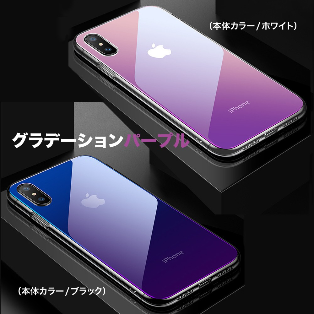 iPhone XR ケース iPhone XsMax iPhone XS iPhone X クリア ソフト 強化ガラス グラデーション スマホケース17